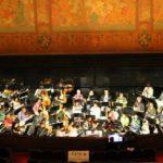 Chicago Lyric Opera Musicians Strike